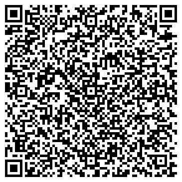 QR-код с контактной информацией организации Амальгама С (Amalgama S), ТОО