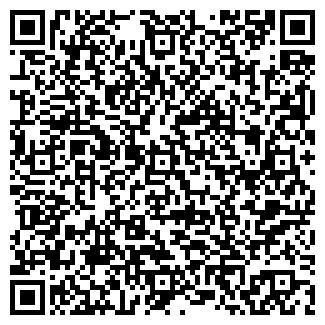 QR-код с контактной информацией организации Мустапаев Ж.С., ИП