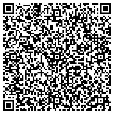 QR-код с контактной информацией организации Центр электронной коммерции, ТОО