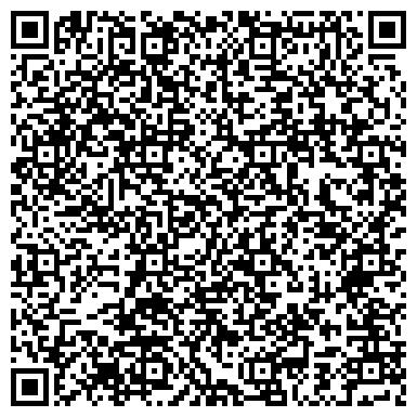 QR-код с контактной информацией организации Консалтинговая компания Бизнес и право, ТОО