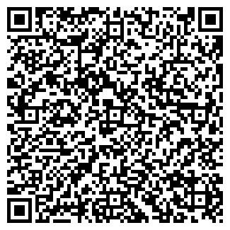 QR-код с контактной информацией организации Мади-Вэд, ТОО