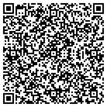 QR-код с контактной информацией организации Интегра, ИП