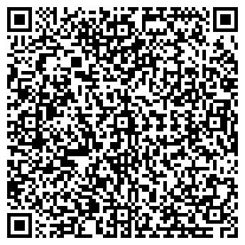 QR-код с контактной информацией организации Akal (Акал), ИП