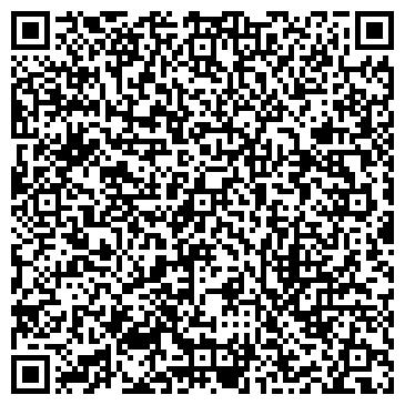 QR-код с контактной информацией организации АртДар, ТОО