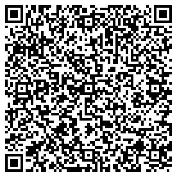 QR-код с контактной информацией организации Магнум компания, ТОО