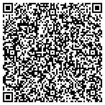 QR-код с контактной информацией организации Тан-Трейд Атырау, ТОО