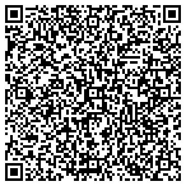 QR-код с контактной информацией организации Трайпл, ООО