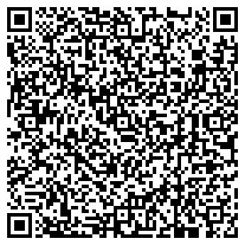QR-код с контактной информацией организации Бизнес казына, ТОО