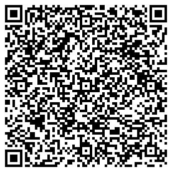 QR-код с контактной информацией организации Гринвэй, ОДО