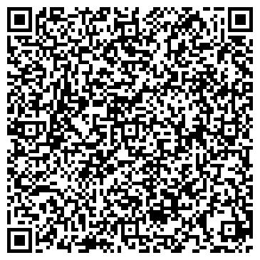QR-код с контактной информацией организации ТрансПОЛсервис, ЧТУП