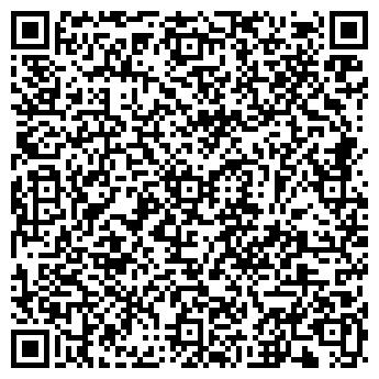 QR-код с контактной информацией организации Соно (SONO), ЧП