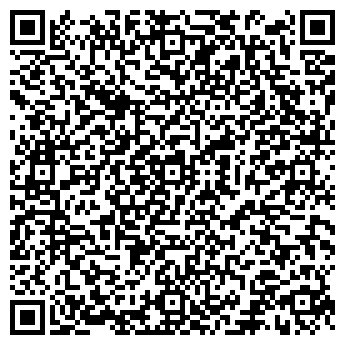 QR-код с контактной информацией организации СВ Машины, ЧП