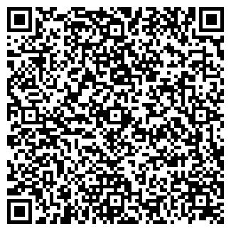 QR-код с контактной информацией организации Маханаим, ТОО