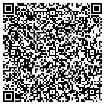 QR-код с контактной информацией организации Рахат Тауэрс, ТОО