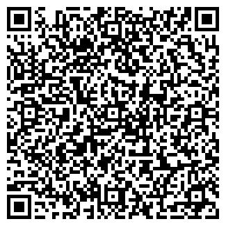 QR-код с контактной информацией организации СТАТУСК Консалтинговая компания ,ТОО