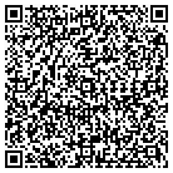 QR-код с контактной информацией организации Сатылганов Е. Ж., ИП