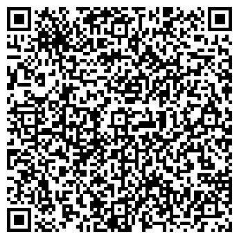 QR-код с контактной информацией организации АРСУЛАМ, ТОО