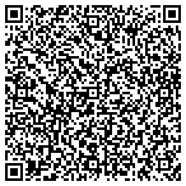 QR-код с контактной информацией организации Alcompany (алкомпани), ТОО