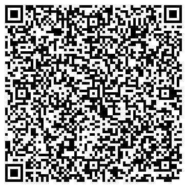QR-код с контактной информацией организации Samga Deluxe (Самга Делюкс), ТОО