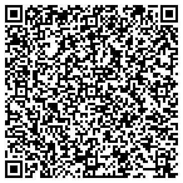 QR-код с контактной информацией организации Vectura Company (Вектура Компани), ТОО