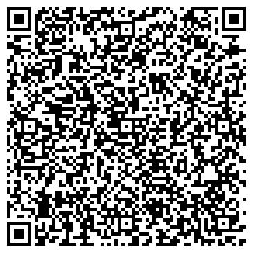 QR-код с контактной информацией организации IL company (ИЛ компании), ТОО
