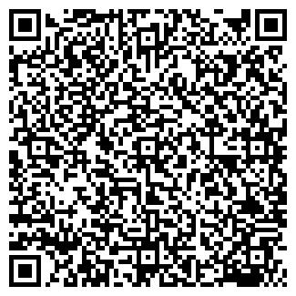 QR-код с контактной информацией организации W-T, ТОО