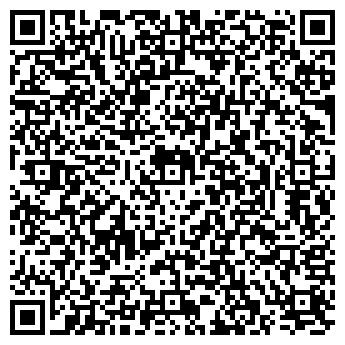 QR-код с контактной информацией организации Лорада Плюс, ТОО