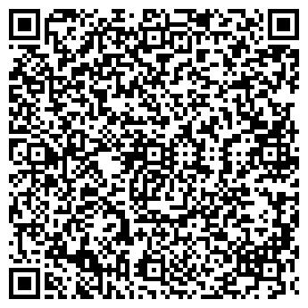 QR-код с контактной информацией организации Арника ЛТД, ТОО