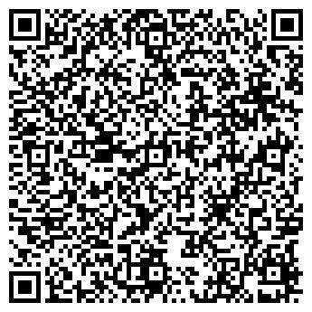 QR-код с контактной информацией организации Easyway (Изивай), ТОО