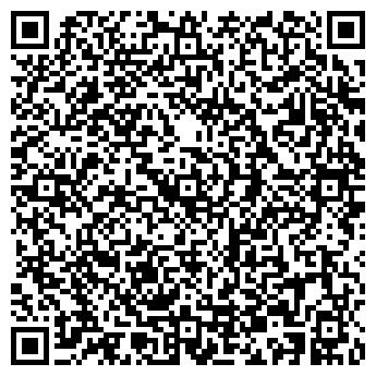 QR-код с контактной информацией организации Энергия-Капитал, ООО