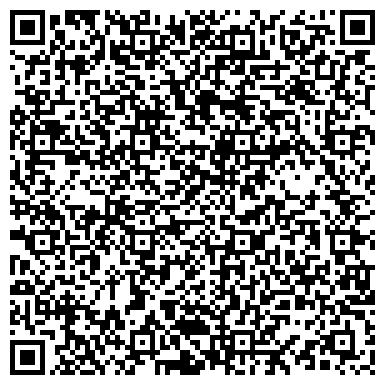 QR-код с контактной информацией организации Абдулазиз Корпорейшин, Компания