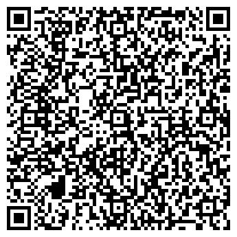 QR-код с контактной информацией организации ЛоДиКон, ООО