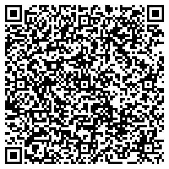 QR-код с контактной информацией организации Рамонак. Дом торговли, ЗАО