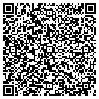 QR-код с контактной информацией организации ГУМ, ОАО