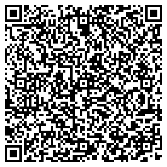 QR-код с контактной информацией организации Медхимсервис