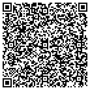 QR-код с контактной информацией организации Элкомтрейд, ТОО