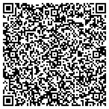 QR-код с контактной информацией организации Бех-А, ТОО