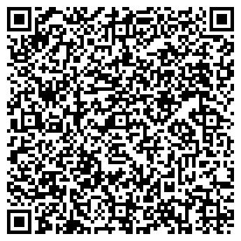 QR-код с контактной информацией организации Астана Влади, ТОО