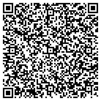 QR-код с контактной информацией организации Alexandria (Александрия), ТОО