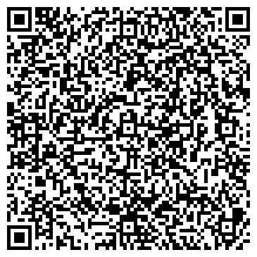 QR-код с контактной информацией организации Байлык Рысбекова Жанар Кудайбергеновна, ИП