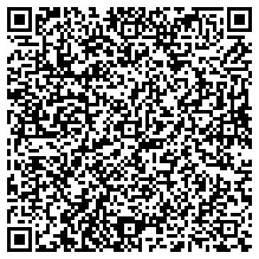 QR-код с контактной информацией организации РТП Инвест (RTP Invest), ООО