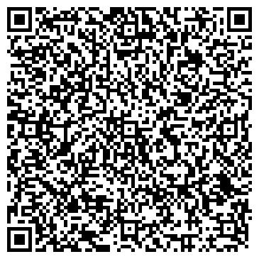QR-код с контактной информацией организации Вендинг-Сервис, ООО