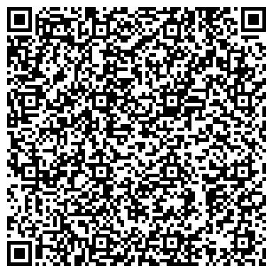 QR-код с контактной информацией организации TopShop24, Интернет-магазин