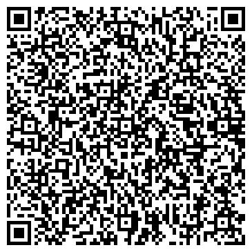 QR-код с контактной информацией организации ПВФ Адонис, ООО