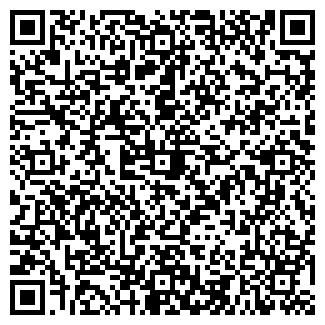 QR-код с контактной информацией организации Армас-МК, ТОО