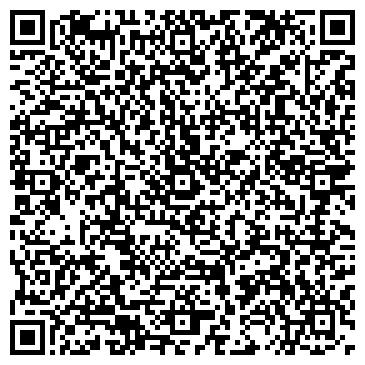 QR-код с контактной информацией организации Шмонин,ЧП
