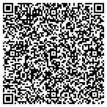 QR-код с контактной информацией организации Бриз Лтд, ООО