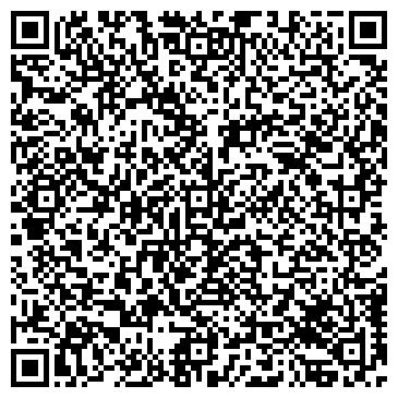 QR-код с контактной информацией организации Юмас ЗПК, ООО