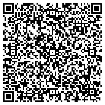 QR-код с контактной информацией организации Гортекс ТПК, ООО