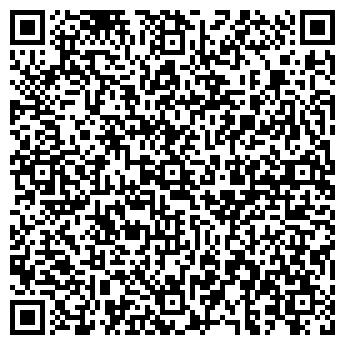 QR-код с контактной информацией организации Ай Си Эм Груп, ООО